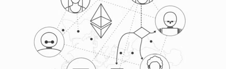 Februar 2017<br>Vertrauen und Blockchain Contracts